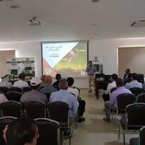 Scientific lecture on fertilizers in cooperation with Cosmusil